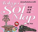 TOKYO_SOI_MAP1-1512.jpg
