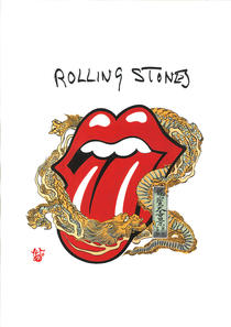 The Rolling Stones龍寶大舌景 ©2017 Musidor B.V. Under license to Bravado Merchandising. All Rights Reserved.