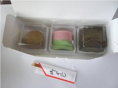 第2部 お茶菓子の会でご提供したお茶菓子