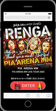 renga201110-2.png
