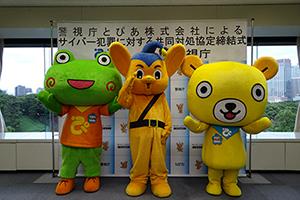 20170915keishichou-1.jpg