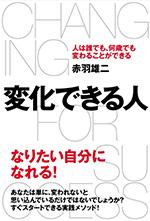 book20180625-2.jpg