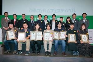 PFF_award20